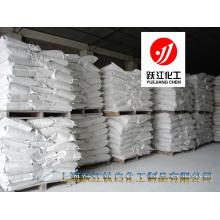 Wasserlösliches TiO2 Primäres Rutil / Titandioxid Preis