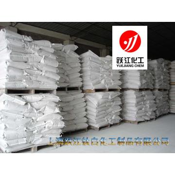 Water Soluble TiO2 Primary Rutile/Titanium Dioxide Price