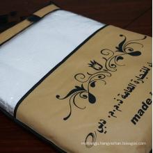 wholesale microfiber ihram hajj towel
