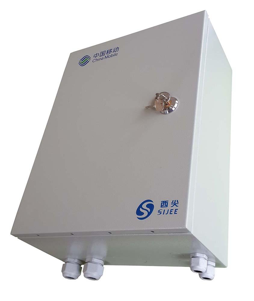 Fiber Cable Distribution Box