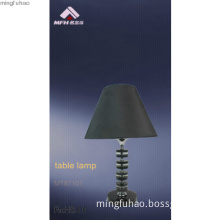 Fancy classical hotel lighting fabric table lamp
