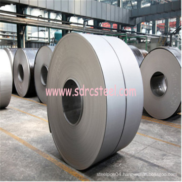 1.2mm*1220mm*2438mm Cold Rolled Steel Coil