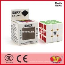 Moyu HuaLong Juguetes al por mayor del intelecto del cubo del rompecabezas mágico para la promoción