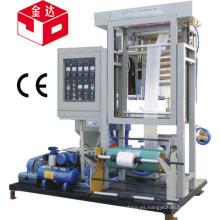 Línea de producción de bolsas de plástico Película y bolsa que hace la máquina
