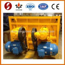 2m3 Mezclador de hormigón Sicoma Technology mezclador de doble eje