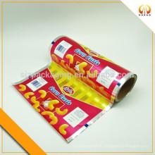 Настроить печатную ламинированную пленку в рулоне