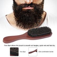 FQ Marke Amazon heißer Verkauf aus Holz männlichen Bart Bürste Wildschwein Borsten männlichen Griff