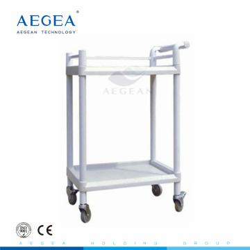 AG-UTA05 CE ISO ABS clinic utility nurse plush care hospital lab medical trolley