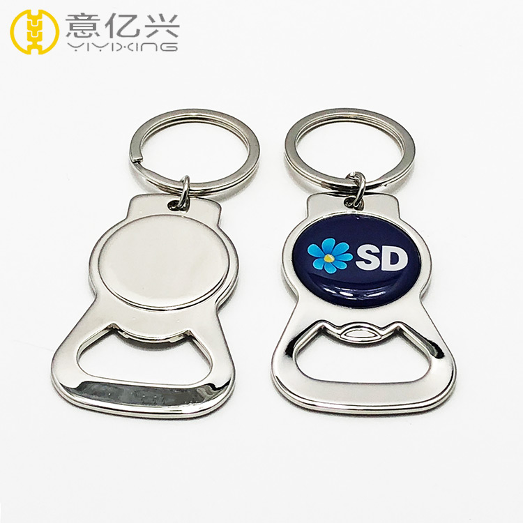 3D Logo Metal Key Chain
