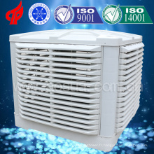 AOSUA Down Discharge Coffre à toit Evaporatif Air Cooler Économie d'énergie