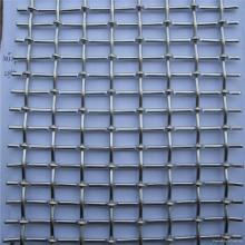 Maille métallique à sertir en acier inoxydable