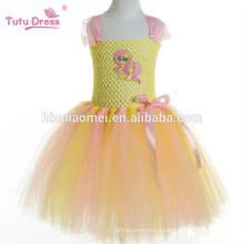 2017 novo design personalizado feito flor menina tutu vestido colorido princesa traje crianças festa de casamento da dama de honra vestido de tule