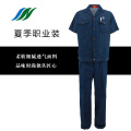 Distribution Summer Short Sleeve Work Clothes