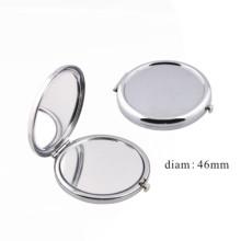 Flat Blank Makeup Cosmetic Pocket Mirror (BOX-41)