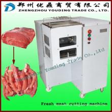 Fresh meat shredding machine price