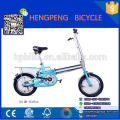 hot sale child tricycle/tricycles for children with trailer