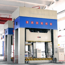 Presse hydraulique d'estampage à simple action