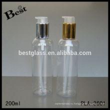 Новый дизайн 200 мл прозрачная пластиковая бутылка с металлический ошейник и питомца насоса, бесплатный образец, OEM в Китае, дешевая цена малый заказ