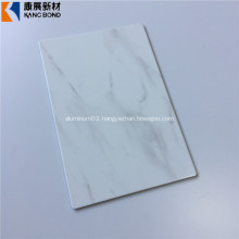 Hotsale Marble Finish Aluminum Sheet
