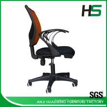 orange mesh swivel chair H-DM10