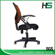Оранжевый сетчатый стул H-DM10