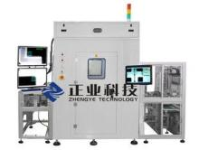 Intelligent X-ray Inspection Equipment For Lithium-ion Batt