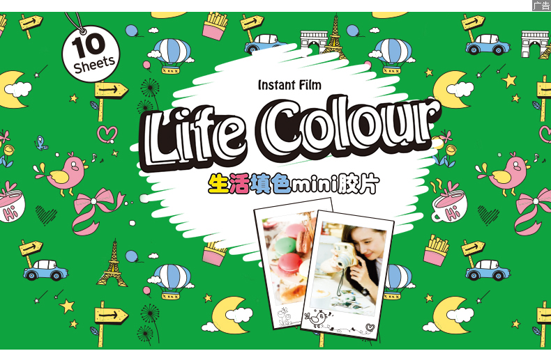 Life Colour Instax Mini Film Details