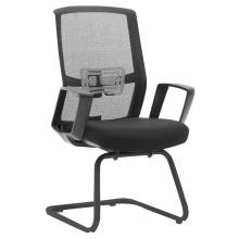 Chaise visiteur en filet, chaise visiteur moderne avec accoudoir