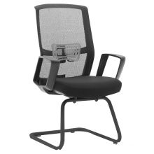 Mesh visitor chair, modern office visitor chair with armrest