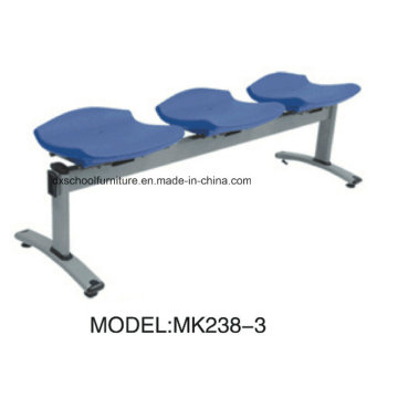 Public Seating Chair Without Back Board (MK238-3)