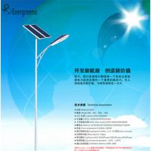 Солнечный солнечный водонагреватель Солнечный уличный свет Фотоэлектрический