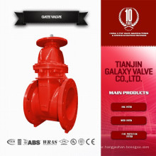Red stem gate valve