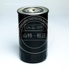 ORIGINAL KOMATSU FUEL OIL FILTER ELEMENT 22H-04-11250