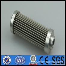 Sintered Filter Cylinder for Water Filters