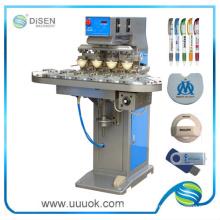 Высокая эффективность горячей продажи 4 цвет Ротари pad печатная машина