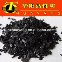 8 * 30 mesh coquillage de noix de coco charbon actif prix