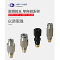 Air-Fluid Divider Valve Outlet Adapters AHPV1/4-M10*1