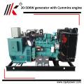 Générateur diesel de Detroit de pays utilisé diesel dynamo alternateur 25kva 20kw cum moteurs