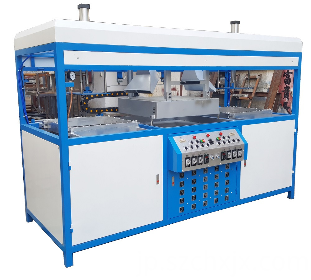 Double working stations plastic blister forming machine
