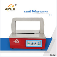 Sm06A Luxury Type Semi Auto Strapping Machine & Machine for Strapping for Manufacturer