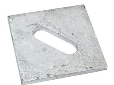 Plate with Slotted Hole