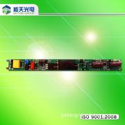30-100V DC Output 18W LED Power Supplies