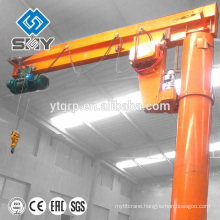 Workshop Arm ZB-A Model Column Swing Pillar Jib Crane, Stainless Steel Crane Swivel