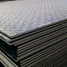 Aluminum Diamond Plate 3003-H22