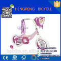 mini pocket dirt BMX Bikes For Kids boys