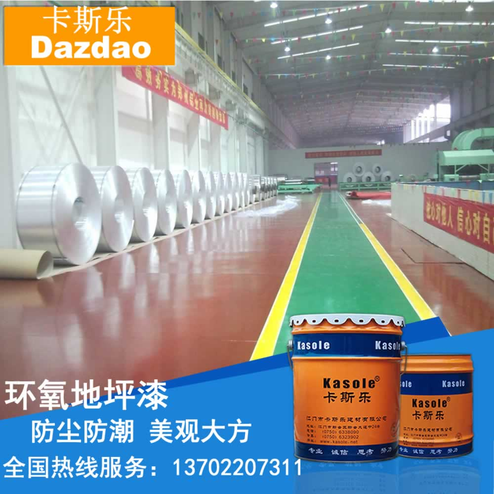 Epoxy High Temperature
