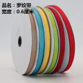 Grosgrain Ribbon 7073