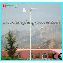 viento y híbrido solar LED calle luz sistema aerogenerador 150w