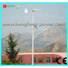 wind&hybrid solar LED street light system wind turbine 150w