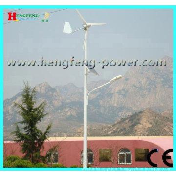 wind&hybrid solar LED street light system wind turbine 150w